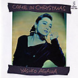 Yasuko Agawa [Come In Christmas]日本ビクター VICL89
