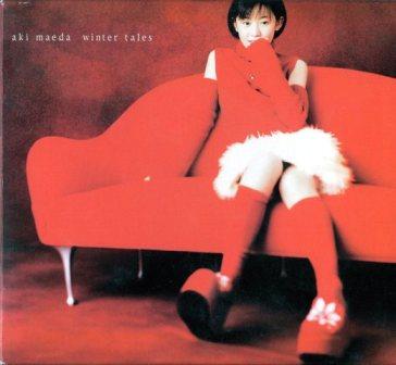 Aki Maeda [Winter Tales] 日本キングKICS771