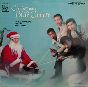 The Blue Comets [Christmas With Blue Comets]日本コロンビアPS-10003-JC