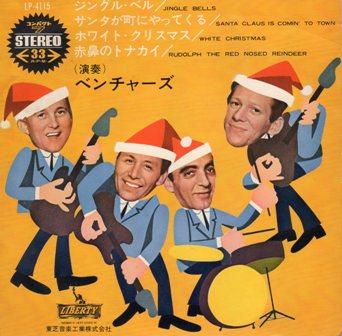 The Ventures 「ジングル・ベル」 東芝 LP4115