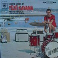 Yuzo Kayama[Exciting Sounds Of Yuzo Kayama And The Launchers Columbia PS1214JC