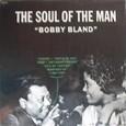 「The Soul of the Man」 Duke DPS79